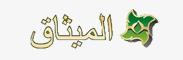 logo de almeethaq